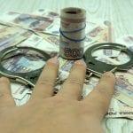 mortgage prisoner