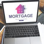 Mortgage Broker Tools