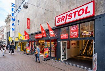 Jobcentre in Bristol